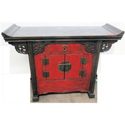 Black & Red Lacquered Oriental Console w/ Cabinet & Drawers, Hinge Detail, 59 x 17.5D x 36 H