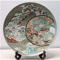 """Handpainted Oriental Plate 22"""" Dia."""