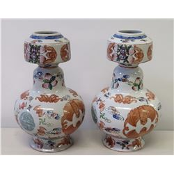 "Pair of Handpainted Oriental Jars (11"" tall to tip of lid)"