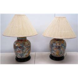 Pair of Imari Ginger Jar Lamps