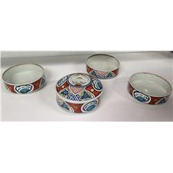Qty 4 Matching Decorative Painted Ceramic Bowls