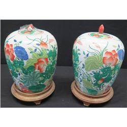 Pair of Glazed Painted Ginger Jars (one has repaired crack on lid)