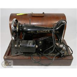SINGER ANTIQUE STYLE SEWING MACHINE