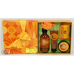NEW 5PC  THE BODY SHOP SATSUMA COLLECTION GIFT