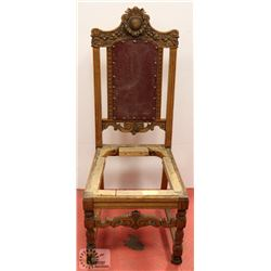 ANTIQUE SOLID OAK VICTORIAN CHAIR FRAME