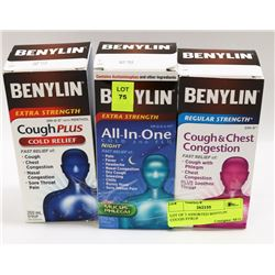 LOT OF 3 ASSORTED BENYLIN COUGH SYRUP