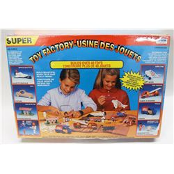 SEALED IRWIN SUPER TOY FACTORY