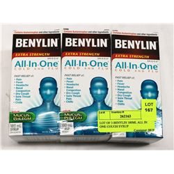 LOT OF 3 BENYLIN 180ML ALL IN ONE COUGH SYRUP