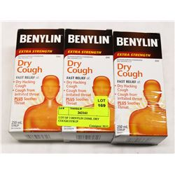 LOT OF 3 BENYLIN 250ML DRY COUGH SYRUP