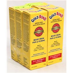 LOT OF 6 GOLD BOND MEDICATED ANTI ITCH CREAM