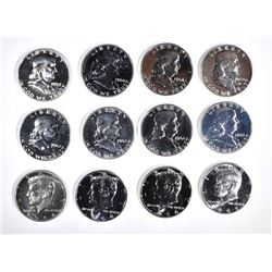 PROOF HALF DOLLAR LOT: