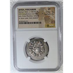 133-67 BC.  MYSIA, PERGAMUM ROMAN RULE