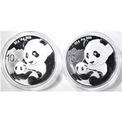 2-2019 1oz SILVER CHINESE PANDAS