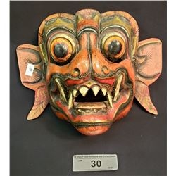 Carved Indonesian Mask