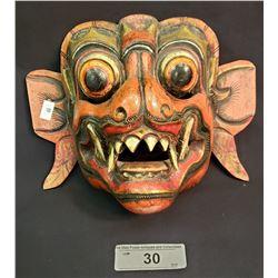 Carved Indonesian Mask