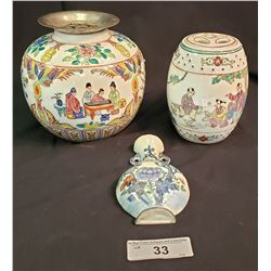Lot Of 3 Chinese Jars And Plaque