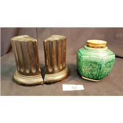 Pair Of Wooden Bookends And Ginger Jar