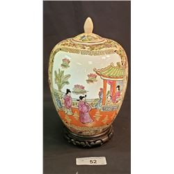 Large Chinese Ginger Jar