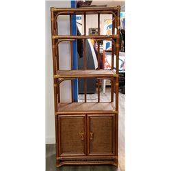 Bamboo Display Shelf