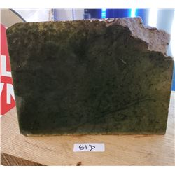 Large Piece Of Jade