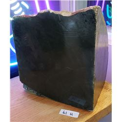 Large Piece Of Bc Jade