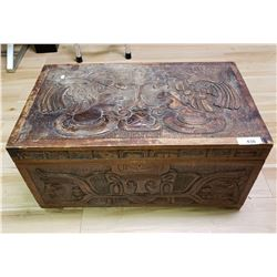 Heavily Carved Early Chest