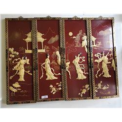 Set Of 4 Vintage Asian Panels