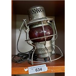 Early Railroad Lamp