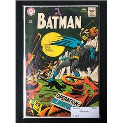 BATMAN #204 (DC COMICS) 1968