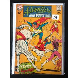 ADVENTURE COMICS #364 (DC COMICS)