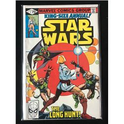 STAR WARS #1 (MARVEL COMICS)