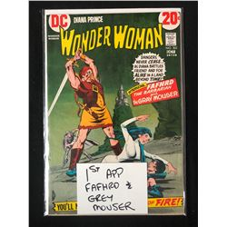 WONDER WOMAN #202 (DC COMICS)