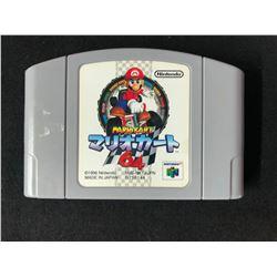 NINTENDO 64 MARIO KART VIDEO GAME (JAPANESE IMPORT)