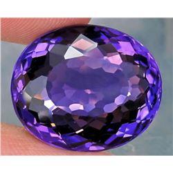 Purple Amethyst 21.63 carats - AAA
