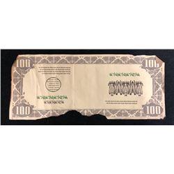 The Dark Knight (2008) - Burnt Bank Note