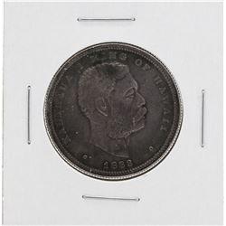 1883 Kingdom of Hawaii Half Dollar Coin