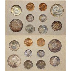 1958 U.S. Mint Set