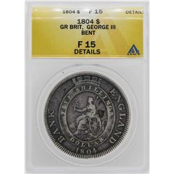1804 Great Britain George III 5 Shillings Coin ANACS F15 Details