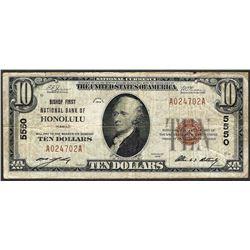1929 $10 National Currency Note Bishop NB of Honolulu, HI CH# 5550