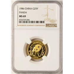 1986 China 25 Yuan Panda 1/4 oz. Gold Coin NGC MS69