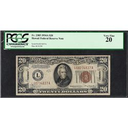 1935A $20 Hawaii Federal Reserve WWII Emergency Note PCGS Very Fine 20
