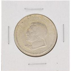 1936 Cleveland Centennial Great Lakes Exposition Commemorative Half Dollar Coin