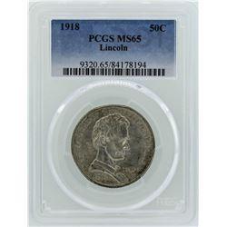 1918 Lincoln Commemorative Half Dollar Coin PCGS MS65