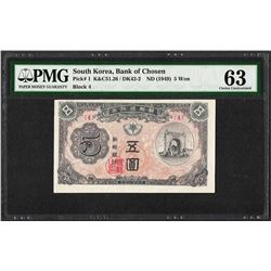 1949 Bank of Chosen South Korea 5 Won Pick# 1 PMG Choice Uncirculated 63