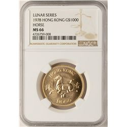 1978 Hong Kong $1000 Horse Gold Coin NGC MS66
