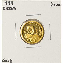 1999 China Panda 1/10 oz Gold Coin