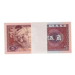 Pack of (100) Uncirculated 1980 China 5 Jiao Bank Notes