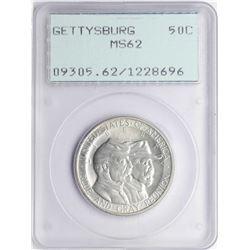 1936 Battle of Gettysburg Anniversary Commemorative Half Dollar Coin PCGS MS62