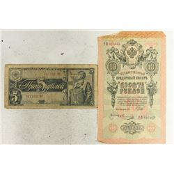 2 ASSORTED USSR CURRENCY. 1938-FIVE RUBLE AND