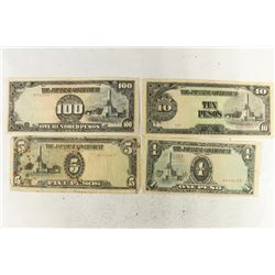 WWII JAPANESE GOVERNMENT INVASION CURRENCY